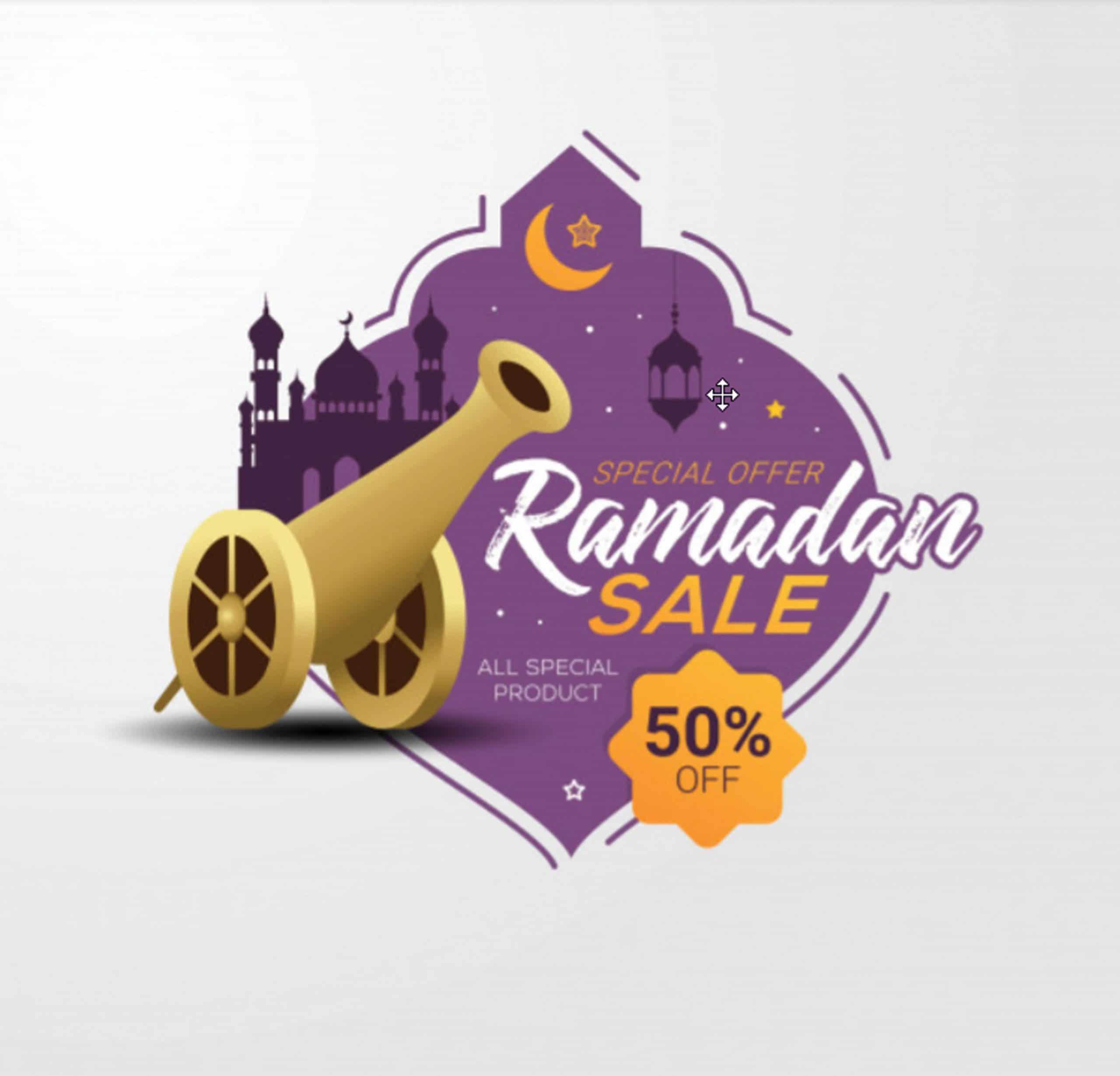 عروض رمضانية