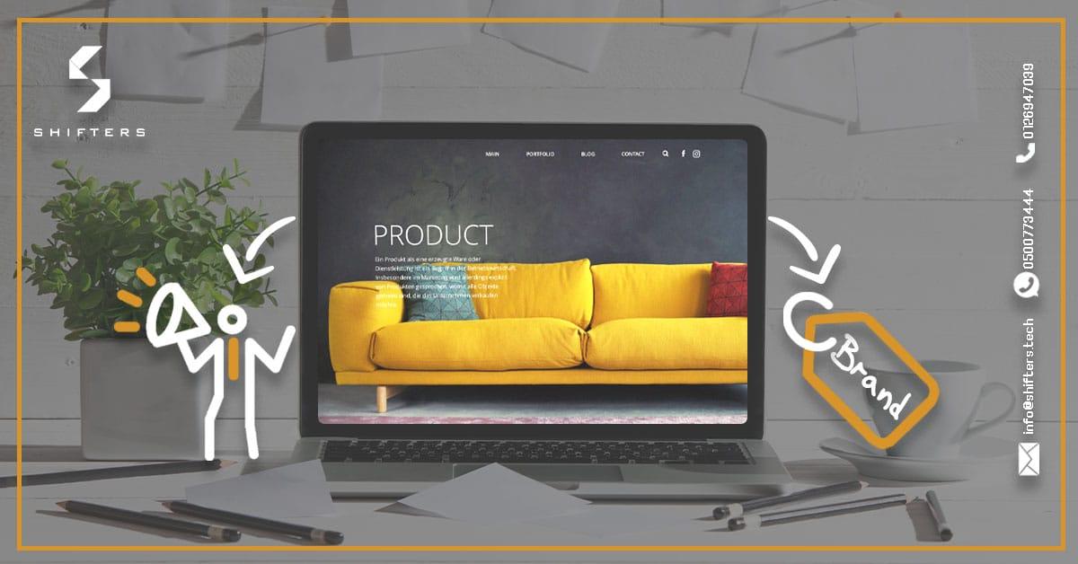 التسويق والاعلانات و الترويج للعلامة التجارية