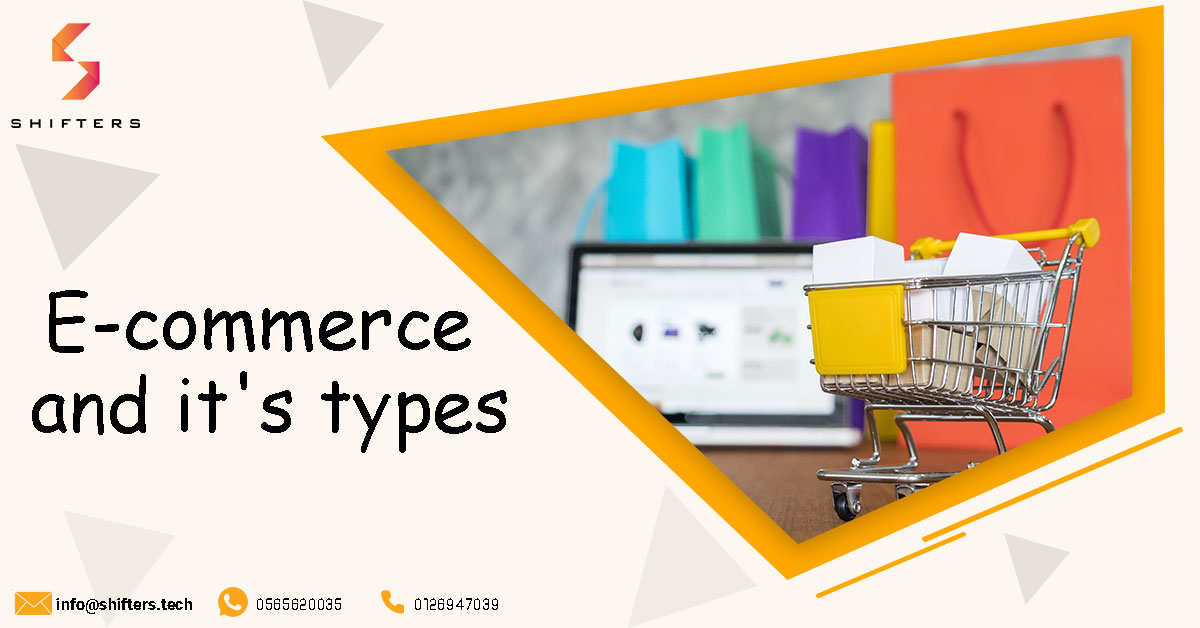 E-commerce-and-it's-types