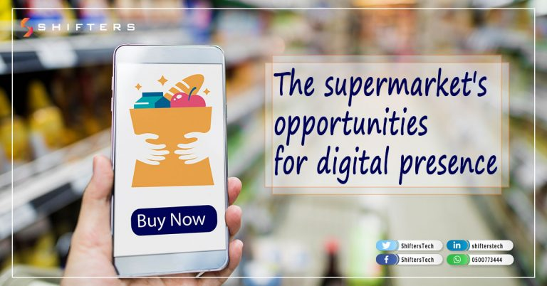 supermarket marketing in digital presence