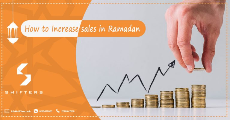 Increase sales in Ramadan