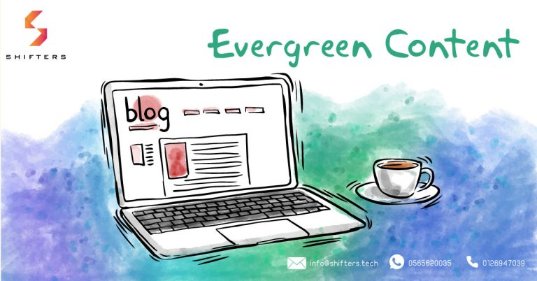 What is Evergreen content? and How can we use it?