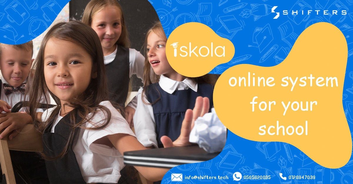online-system-for-your-school