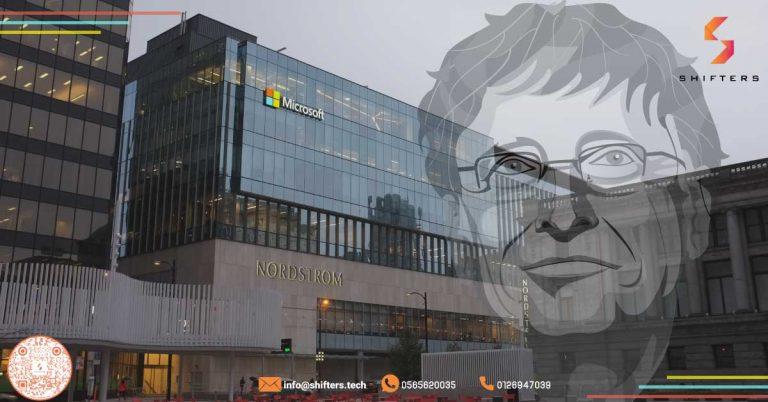 "Bill Gates founder of ""Microsoft"""